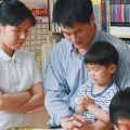 Mormon / LDS Asian Family praying together