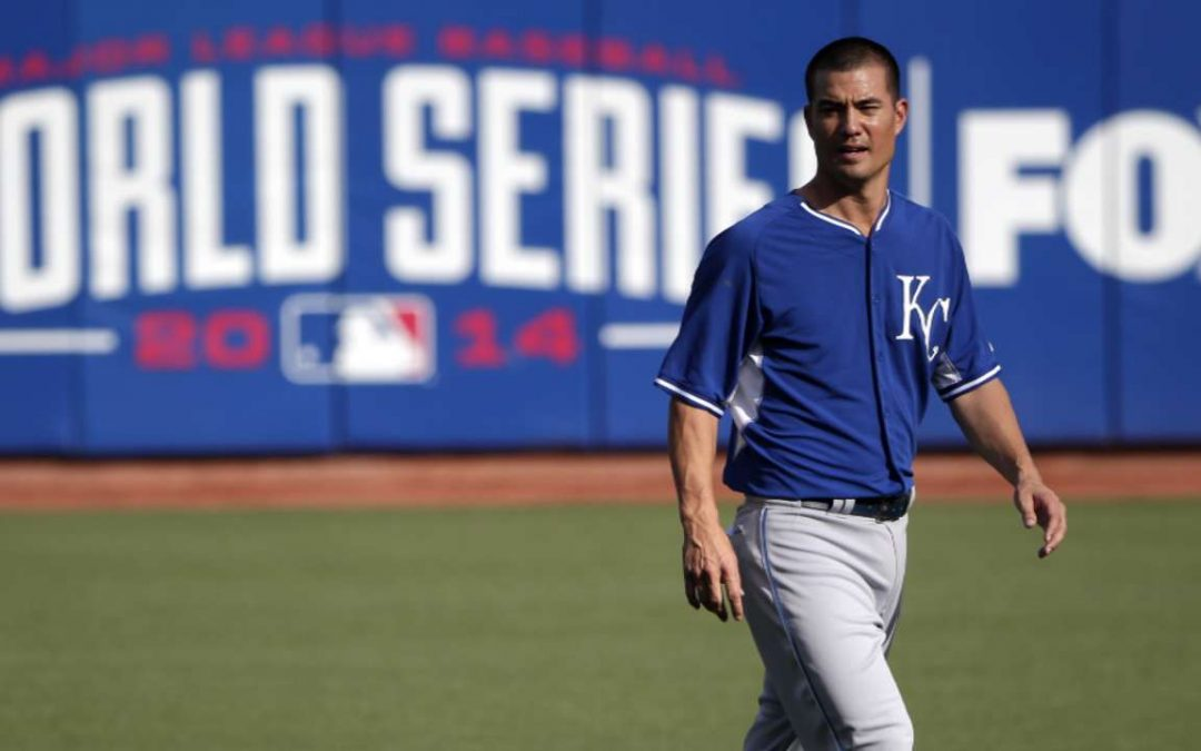 MLB Player Jeremy Guthrie Announces Retirement