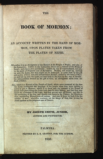 1830 Book of Mormon Page